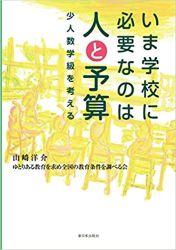 siraberukaibook4.jpg