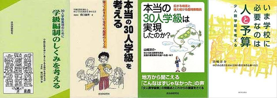 調べる会書籍.jpg