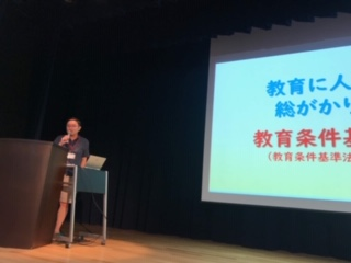 2019教科研大会.jpg